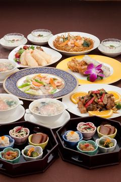 510 ファイブテン 中国料理 伍福殿