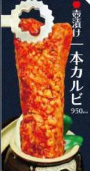春吉店限定メニューも多数!!壺漬けシリーズは必食!!