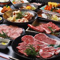 ご家族、ご友人とお肉を満喫♪多彩なお肉を心ゆくまで!