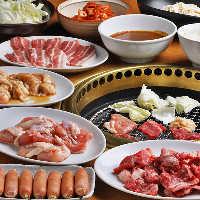 『焼肉食べ放題』は牛・豚・鶏・ホルモン・ソーセージをご提供