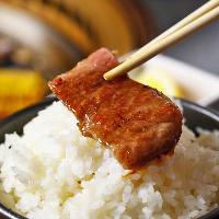 焼肉のお供の定番「白ごはん」ももちろん食べ放題で楽しめます!