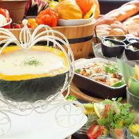 女子会・合コンに大人気!『かぼちゃの馬車チーズフォンデュ』