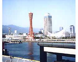 神戸ハーバーランド 三田屋 image