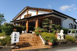 廣岡揮八郎の三田屋篠山店