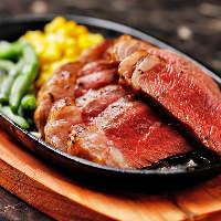 希少部位の熟成肉ステーキを堪能!肉厚で食べ応え抜群です★