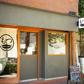 九州創作料理と炙りもつ鍋 わらじや 京橋本店