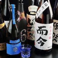 月替わりの日本酒をお楽しみください。