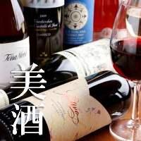 ワイン・スパークリングも厳選した銘柄を多数ご用意!