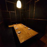 〈少人数個室〉 おしのび感ある完全個室は6~8名様で着席可能