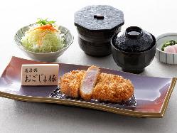 鹿児島県産薩摩錦おごじょ豚ロースとんかつ膳