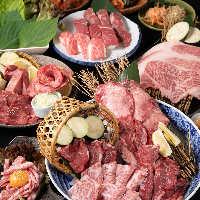お食事や宴会にぴったりの焼肉コースは3,000円(税抜)〜
