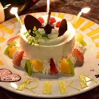 【記念日コース】 特製バースデーケーキ付。各種お祝いにぜひ◎
