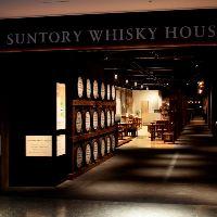 ウイスキーギャラリーで 歴史と文化を体験