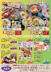 ご自宅まで寿司コースのケータリング