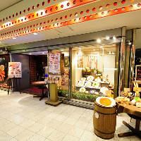大阪駅より徒歩2分!地下街からも簡単にアクセス可能