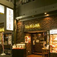 JR三ノ宮駅東口より徒歩1分!雨の日も濡れずにご来店できます