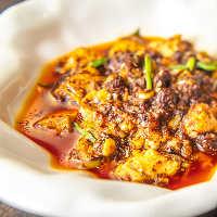 旨味と絡みのバランスが絶妙!四川麻婆豆腐は当店のイチオシ