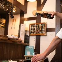 バスク名産のお酒『チャコリ』が楽しめることも魅力のひとつです