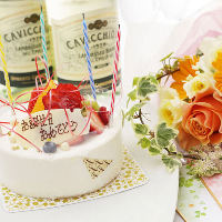 送別会・誕生日・結婚式2次会などにサプライズ演出します!