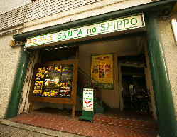 各線伊丹駅 徒歩4分 兵庫県伊丹市中央6-1-6-2Fです