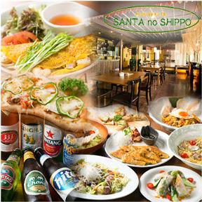 SANTA no SHIPPO 伊丹店
