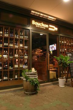 Wine Dining Bouchon 京橋店