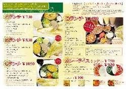 ランチタイムのおすすめBランチ ナン食べ放題で830円