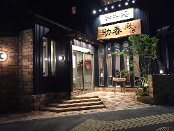 7月10日リニューアルオープン★☆★ お店もメニューも新しく!