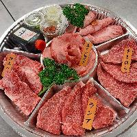 精肉店直営の安心と価格 テイクアウトのお肉もございます