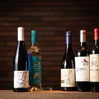 ワインの豊富さも魅力。飲み放題でも多数のワインが愉しめます