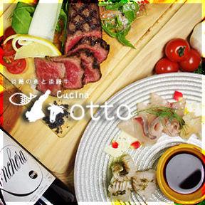 Cucina otto