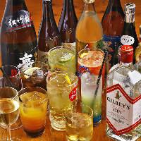 土日祝日限定の飲み放題! 生ビール含め約50種類が飲み放題!