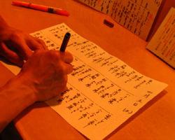 その日の、旬のおすすめを手書きのメニューで書いています。