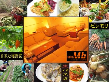 """dining salon メゾンエムビー """"MAISON Mb"""