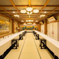 披露宴やお祝い、会食など 様々なシーンに利用可能な広間