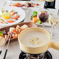 梅田でフォンデュ宴会♪ 海老、野菜、自家製バケットを絡めて‥