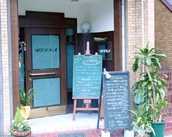 NONNA(ノンナ)福島
