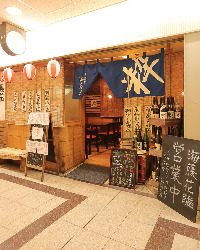 大阪駅前第三ビル地下一階の日常アクセスで使い勝手抜群