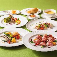季節の食材が表現する味・盛り付けの変化をお楽しみください。