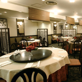 中国料理 三楽 千里阪急ホテル