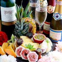 記念日・誕生日は フルーツ盛合わせでお祝い♪