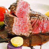 質×量ともに大満足の肉料理が目白押し★宴会、コンパ、女子会に