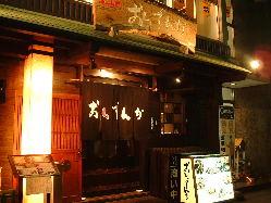 〈JR神戸駅すぐ〉 駅近の立地でアクセス良好♪是非ご来店を!