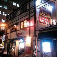 淀屋橋駅 12番出口から徒歩3分!エキチカが魅力です!