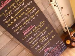 おすすめは黒板から♪ 珍しい食材も..ちょっといいワインも☆