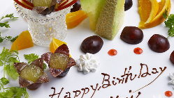 【ホールケーキ】 大切な方のお祝いにケーキ登場のサプライズ♪