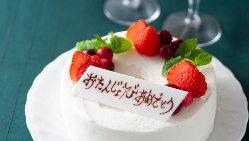 【花束手配サービス】 結婚記念日に、感謝の気持ちを込めて