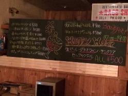 日替わり黒板メニューも充実!!
