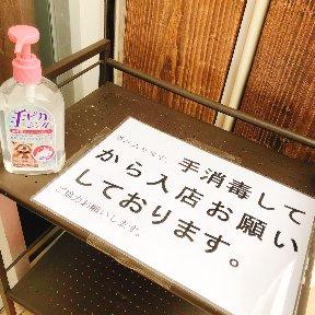 串カツ えべっさん 泉佐野駅前店