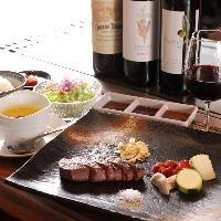 黒毛和牛ステーキに前菜や焼野菜なども楽しめる贅沢ディナー